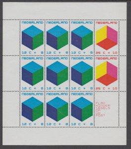 Netherlands B468a Souvenir Sheet MNH VF