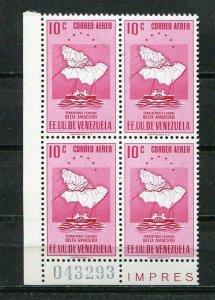 Venezuela 1953 ERROR Upper Right Stamp has short 1MNH Mi 899 I variety SKU 835