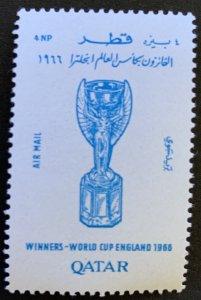 Qatar 1966 Mi 295A MNH. Football