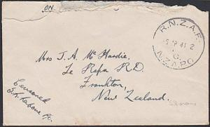NEW ZEALAND FORCES IN SOLOMON IS 1944 cover RNZAF / C / NZAPO cds..........55012