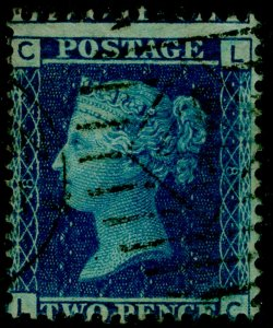 SG45, 2d blue plate 8, USED. Cat £45. LC