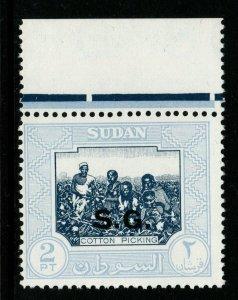 SUDAN SGO74b 1961 2p DEEP BLUE & VERY PALE BLUE MNH