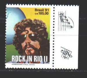 Brazil. 1991. 2397 from the series. Rock in rio, music. MNH.