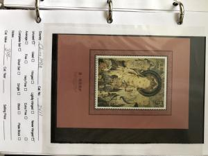 TangStamp China PRC 2411 Wall Painting S/S 1992-11M MNH