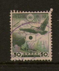 Netherlands Indies Japanese Occupation 1943 JSCA 11N10 FU