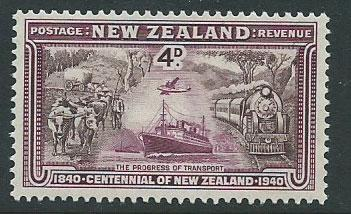 New Zealand SG 619 Mint Very Light Hinge