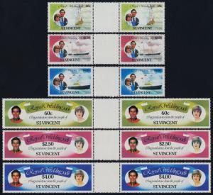 St Vincent 627-32 Gutter Pairs MNH Royalty, Charles & Diana Wedding