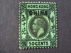 GREAT BRITAIN/BOA/CHINA # 25-USED---BLACK & EMERALD---SINGLE---GEOV---1927