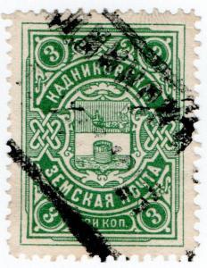 (I.B-CK) Russia Zemstvo Postal : Kadnikov 3kp