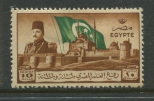 STAMP STATION PERTH Egypt #257 General Issues MH 1946