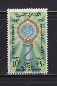 Saudi Arabia 627 Set MNH Arab League Emblem