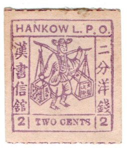 (I.B) China Local Post : Hankow 2c