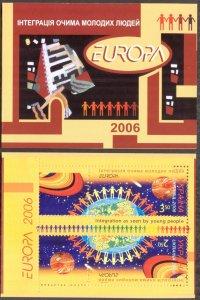 Ukraine 2006 Europa CEPT Intergration Booklet MNH