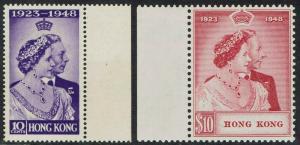 HONG KONG 1948 KGVI SILVER WEDDING SET