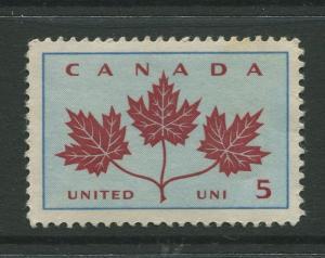 Canada  #417  MNH  1964 Emblems 5c Stamp