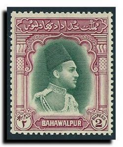 Pakistan-Bahawalpur Scott 13