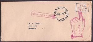 NEW ZEALAND 1952 cover to Cambridge : GONE NO ADDRESS
