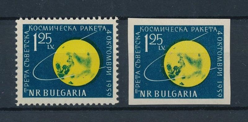 [96976] Bulgaria 1960 Space Travel Weltraum Lunik 3 Perf. And Imperf. MNH