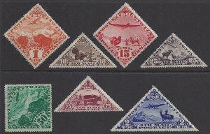 Tannu Tuva #C1, C3-7, C9 Mint, various designs, issued 1934