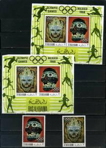 RAS AL KHAIMA 1969 SUMMER OLYMPIC GAMES MEXICO SET OF 2 STAMPS & 2 S/S MNH
