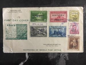1945 Manila Philippines USA First Day Cover FDC Peace Issue Victory Stamps Set