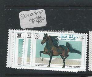 QATAR  (P0106B)  HORSES  SG 1013-6   MNH
