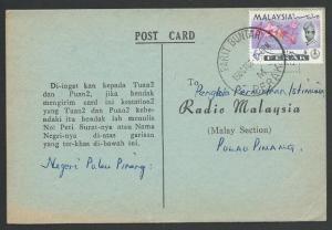 MALAYA PERAK 1966 postcard PARIT BUNTAR cds................................51528