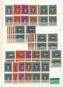 Western Ukraine Blocks Unused MNH (100 Stamps) (Del16