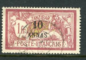France Offices In Zanzibar #47 Used  Accepting Best Offer