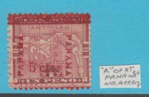 Panama 144 Ungummiert Doppel Überdruck No Akzent auf eine Auswahl