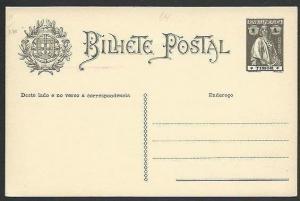 TIMOR 1a early postcard unused.............................................58483