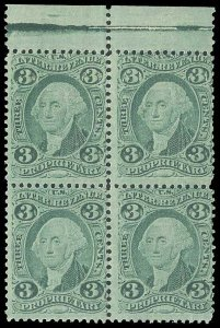 U.S. REV. FIRST ISSUE R18c  Mint (ID # 94405)