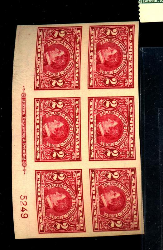 371 MINT Plate Block VF OG HR Cat $225