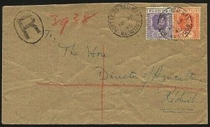 MAURITIUS 1945 local registered cover PORT LOUIS RAILWAY cds...............97921