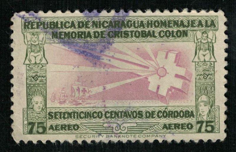 1945, Nicaragua, 75C (RТ-267)
