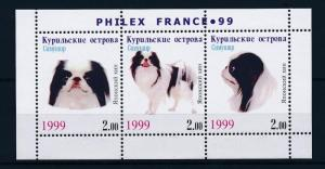 [34291] Private Issue   Animals Dogs MNH Sheet