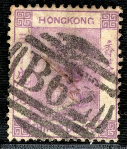 HONG KONG QV Stamp SG.16 30c Used (1871) Superb *B62* Numeral Postmark RBLUE156