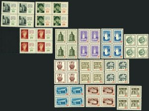 BULGARIA #1136-1138 #1139-1148 Postage Stamp Block Collection EUROPE Mint NH OG