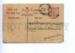 196284 INDIA JAIPUR 1931 year Vintage RPPC