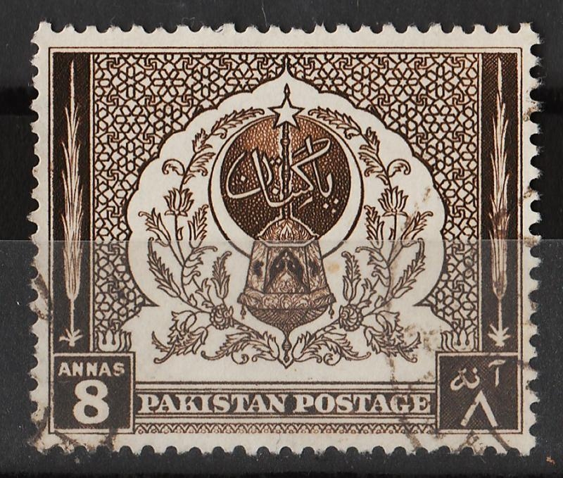 Pakistan 1951 4th Anniv. of Independence 8A (1/9) USED