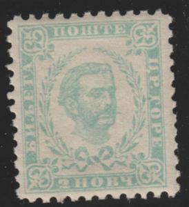 Montenegro 33 Prince Nicholas I 1898