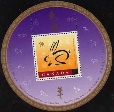 Canada - 1999 Year of the Rabbit Souv. Sheet CHINA 99 USC #1768i Mint VF-NH