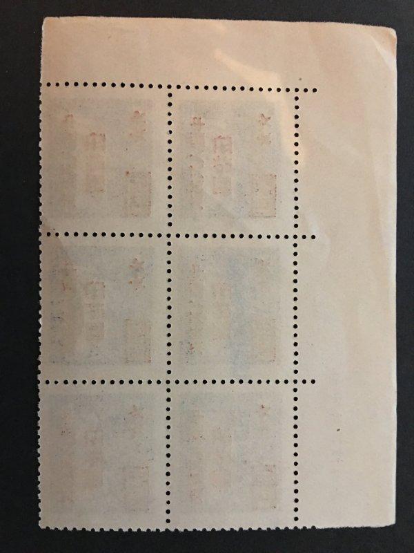 china liberated area stamp, east china zone, rare block, company name, list#78