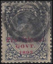 Hawaii 64 Used... SCV $45.00