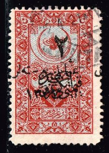 Turkey Stamp 1921  Ovpt USED STAMP OVPT ERROR