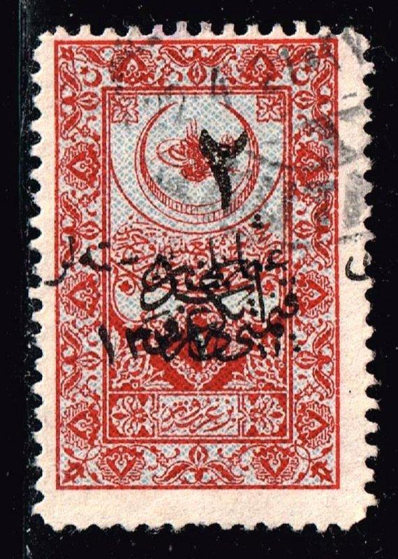 Turkey Stamp 1921  Ovpt USED STAMP OVPT ERROR