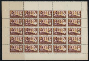 French Equatorial Africa #33* NH Half sheet of 25  CV $5.25