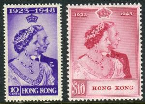 HONG KONG-1948 Royal Silver Wedding.  A lightly mounted mint set Sg 171-2