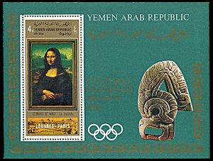 Yemen AR Michel Block 93, MNH, Mona Lisa souvenir sheet, perf. variety