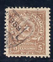 Paraguay Scott # 498, used